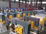 联合机械冲剪机 多功能液压冲剪机床 Q35Y系列液压冲孔机