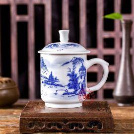 办公会议礼品杯定做,手绘青花瓷茶杯礼品