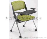 高端品牌折叠培训椅厂家