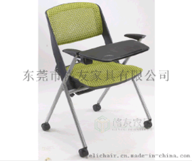 品牌折叠培训椅厂家