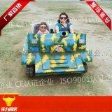 廠家直銷大型履帶式坦克車 戶外越野坦克車 全國聯保