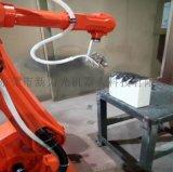 六轴机器人 喷涂机器人 机器人本体厂家直销