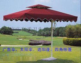 石家庄折叠帐篷太阳伞厂家