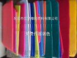 广东橡胶专用色母厂家