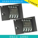 功放IC 8002D是一顆3W 帶關斷模式的音頻