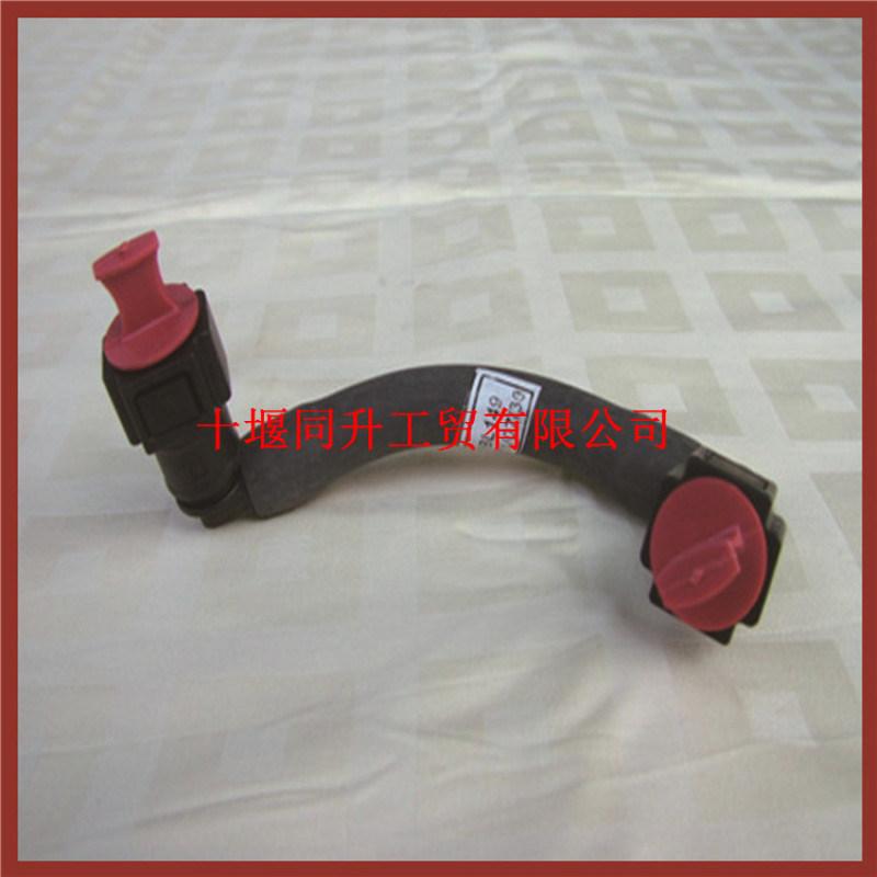 東風康明斯發動機燃油輸油管配件C4930058