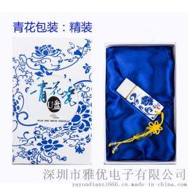 青花瓷陶瓷U盘 中国风 商务礼品u盘套装