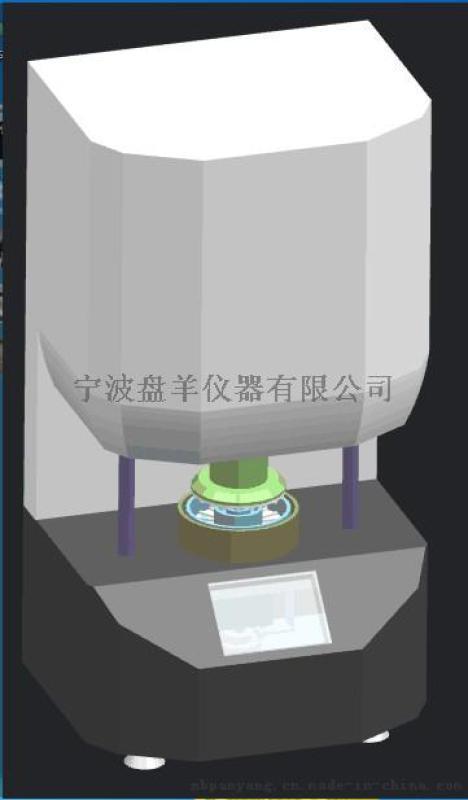 粉体剪切测试仪