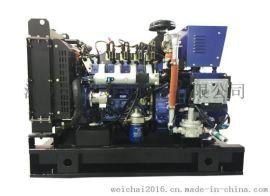 10kw扬动天然气发电机组 小功率燃气发电机
