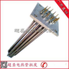 模溫機電熱管 鍋爐蒸汽爐發熱管 鐵板頭六組不鏽鋼加熱管380V/9KW