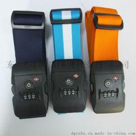 TSA海关锁行李带旅行箱绑带密码锁打包带