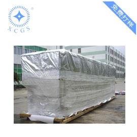 厂家供应大型铝箔立体包装 铝箔袋铝塑袋真空袋