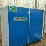 江蘇南京活性炭吸附箱選中亞環保 生產安裝售後一條龍