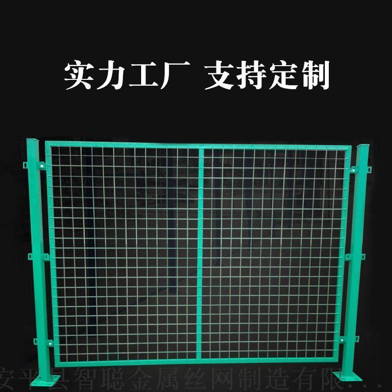 车间隔离网,仓库隔离网,设备隔离网