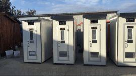 移动公厕款式 新型不锈钢公厕生产 广州公厕图片