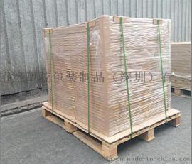【合成纸厂家】供应国产环保深圳PP合成纸