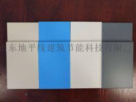 无机预涂板|无机预涂板质优价廉