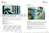 優科豪馬 高品質輸送帶、耐高溫輸送帶