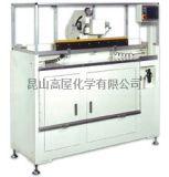MINO刮膠研磨機DSG-1000