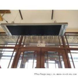 厂家直销,批发供应RFF—系列 电热辐射板
