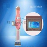 HGM-8000A型身高體重血壓脂肪一體機