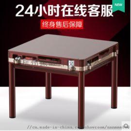 麻將機全自動餐桌兩用USB靜音電動摺疊麻將機