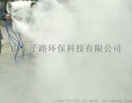 舞台干雾喷雾 舞台雾效 干雾舞台效果