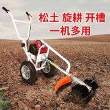 农用推车式松土机 公园草坪修剪割草机