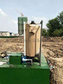 安庆生活废水一体化污水处理设备
