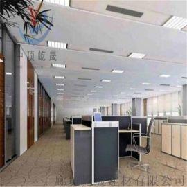 玻纤吸音板 抗菌防火吸音天花板吊顶 厂家大量现货