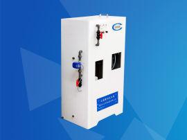 省内次氯酸钠发生器水消毒设备供货厂家