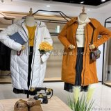 塔她拉素女装尾货货源好找吗/杭州时尚卡芙芮品牌