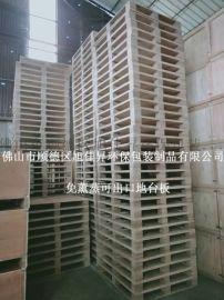 顺德伦教各式免检出口木箱,可折卸木箱,钢扣箱,托盘