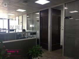 宝安办公室铝合金隔墙