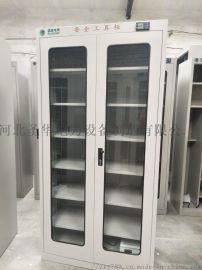 福清市普通除湿电力安全工具柜厂家