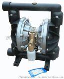 BQG150/0.2氣動隔膜泵