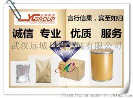 葡萄糖酸內酯 90-80-2 廠商直銷