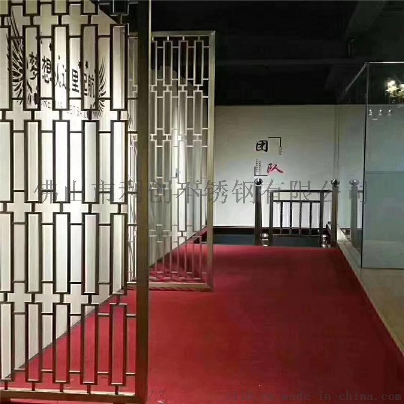 不鏽鋼異形裝飾屏風定製黑鈦客廳花格
