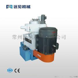 远见机械MXZLH环模制粒机 木屑颗粒机江苏厂家