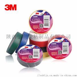 3M 1600 通用型电气绝缘胶带 PVC防潮耐腐蚀阻燃电工胶带