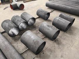 稀土合金管 稀土合金耐磨管道  耐磨管件厂家 江河耐磨材料