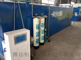 中山【MBR污水处理设备】碳钢全新配置