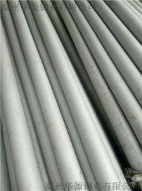 0Cr18Ni10Ti不锈钢管TP321不锈钢管大量现货