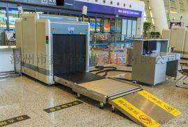 手提式便携式X光机物流安检机