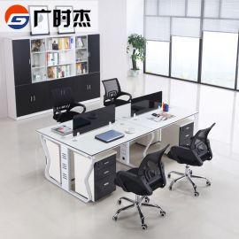 广时杰供应办公家具蝴蝶款办公桌简约四人组合办公钢架办公桌