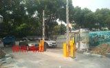 車輛識別 欄杆 收費管理系統生產廠家