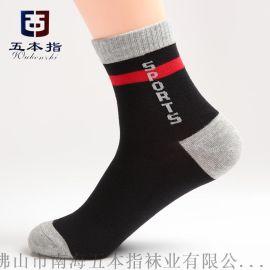 袜子批发网直批中**品牌运动袜OEM代工
