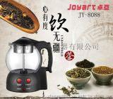 工廠批發煮茶器雙開關養生壺黑茶普洱茶煮茶器原液蒸餾壺會銷禮品