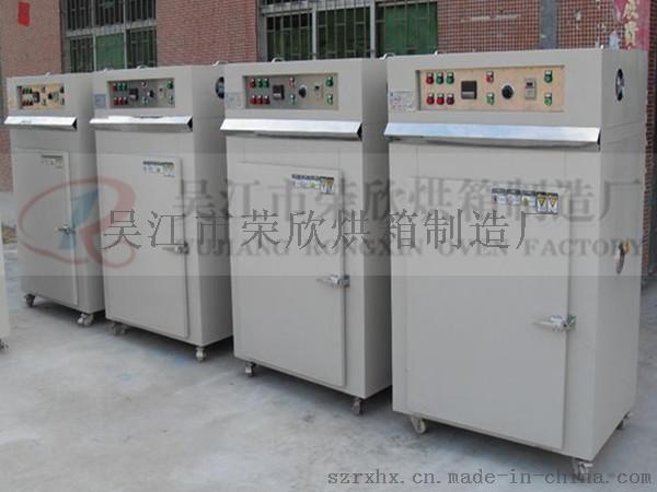 厂家长期供应工业烤箱,工业用途电烤箱,国内行业**,欢迎订购