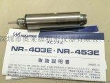 日本nakanishi中西NSK电动高速主轴马达NR-403E